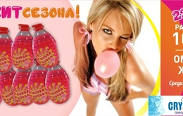 """10 комплектов летней омывающей жидкости """"Хуба-Буба"""""""