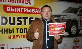 Состоялось  награждение победителя конкурса от АЗС КТК