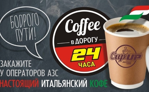Coffee абонемент 5+1 кофе в подарок