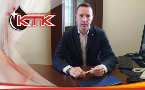 Обращение учредителя компании «КТК»
